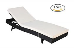 Do4U Do4U Adjustable Patio Outdoor Furniture Rattan Wicker Chaise Lounge Chair Sofa Couch Bed Wi ...