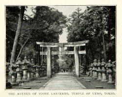 1909 Print Avenue Lanters Temple Ueno Tokyo Japan Pergola Religious Landscape – Original H ...