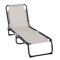 Outsunny 3-Position Portable Reclining Beach Chaise Lounge Folding Chair Outdoor Patio – C ...