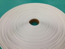 1.5″ Vinyl Chair Strapping Outdoor Patio Furniture Repair 20′ White 1 1/2″ #201