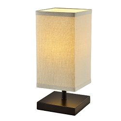Mane Square Lantern Bedside Table Lamp – Stylish Minimally Designed 9W Table Lamp With Bei ...