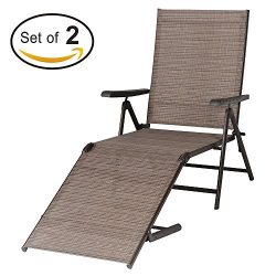 BaoChen Outdoor Chaise Lounge Chair – Patio Pool Beach Sunny Lazy Recliner Furniture Adjus ...