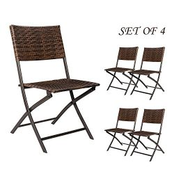 Devoko Patio Folding Deck Sling Back Rattan Chair Camping Garden Pool Beach Lawn Using Chairs Sp ...