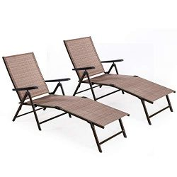 Homevibes 2 Pack Lounge Chair Outdoor Adjustable Chaise Recliner Patio Beach Deck Backyard Lawn  ...