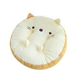 Fan-Ling 1PCS Plush Cushion Cute Animal Round Cushion,Luxury Padded Chair Seat Pads Decor,Seat C ...